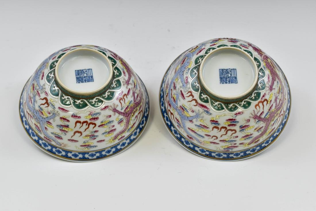 PAIR OF FAMILLE ROSE DRAGON BOWLS - 8