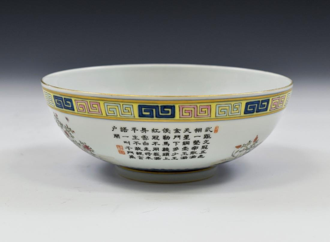 CHINESE FAMILLE ROSE CAMELIA MOTIF BOWL - 4