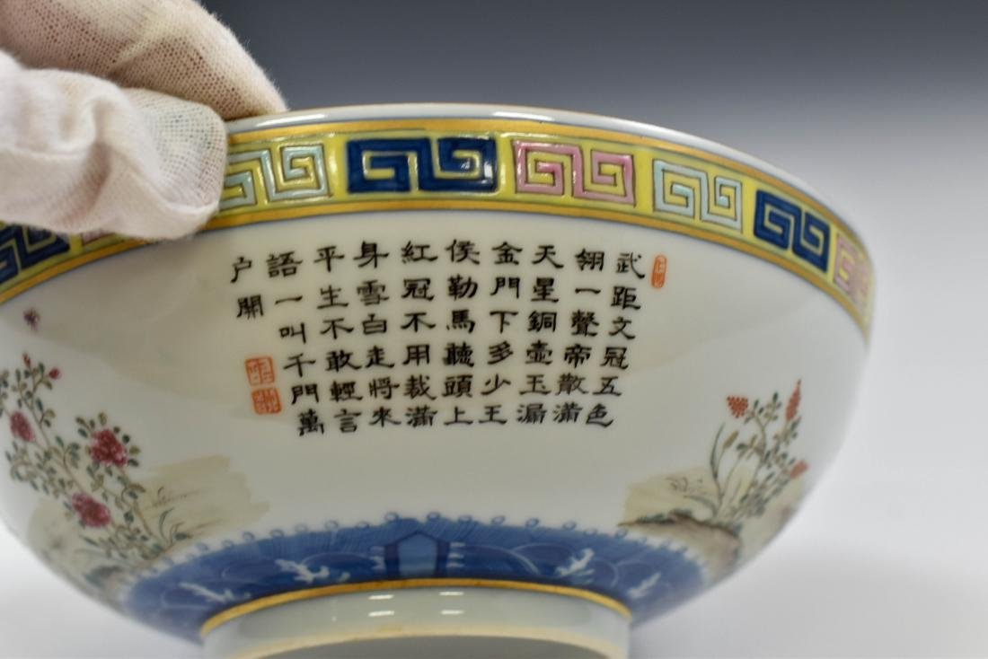 CHINESE FAMILLE ROSE CAMELIA MOTIF BOWL - 5