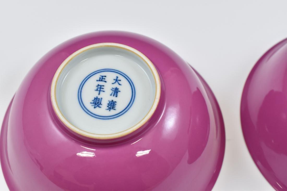 PAIR YONGZHENG YANZHI RED PORCELAIN BOWLS - 4