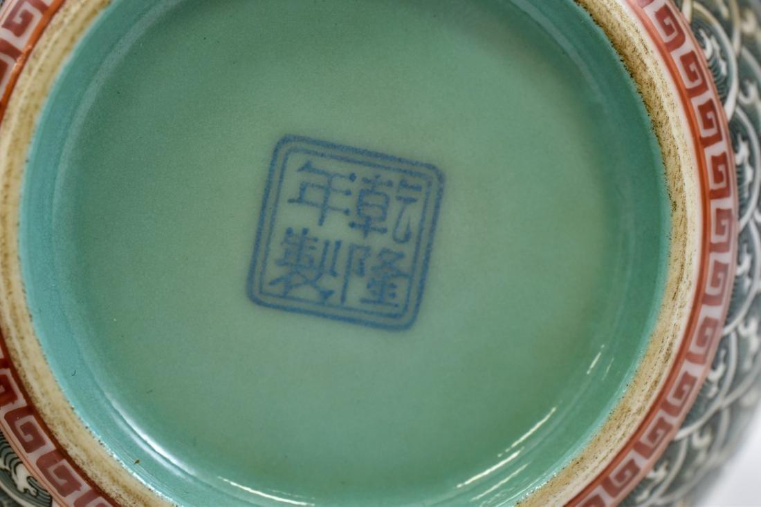 CHINESE FAMILLE ROSE DRAGON PORCELAIN BRUSH WASHER - 9