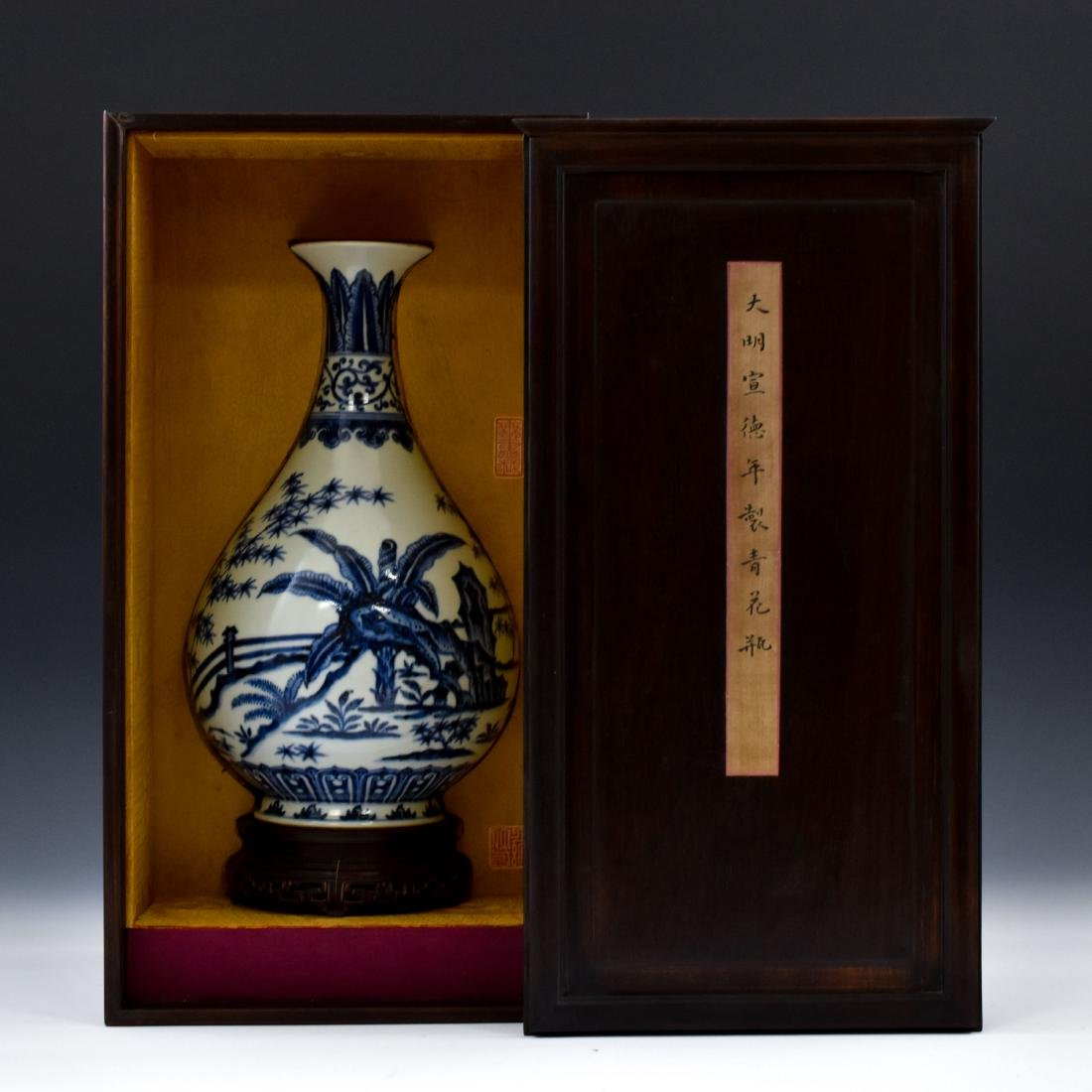 XUANDE MING BLUE & WHITE PEAR VASE, YUHUCHUNPING IN BOX