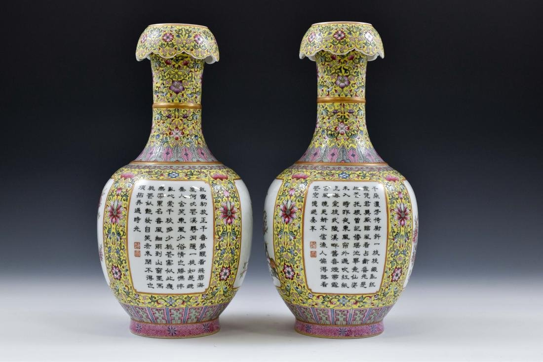 19TH C PAIR OF FAMILLE JAUNE BEGONIA PORCELAIN VASES - 2