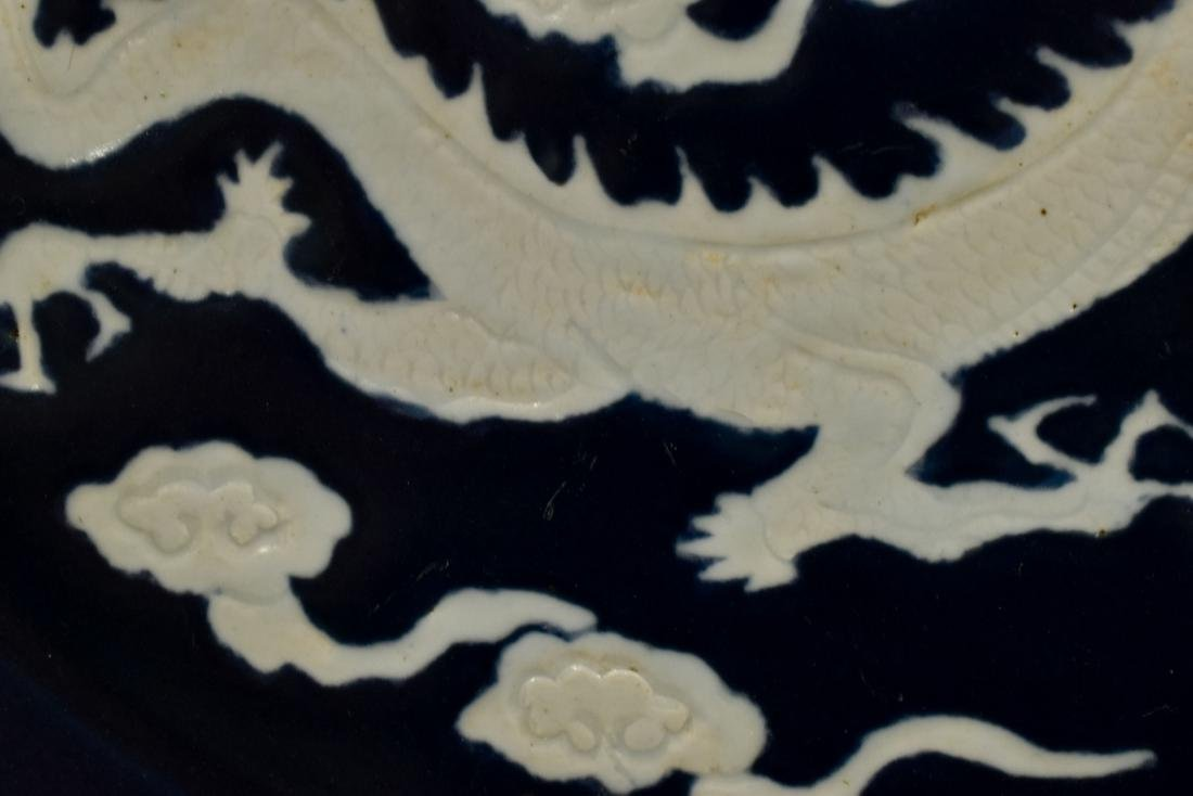 MAGNIFICENT MING REVERSED BLUE BARBED RIM DRAGON PLATE - 4