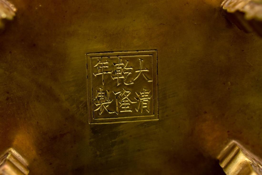 18TH C CHINESE QING GILT SILVER RECTANGULAR CENSER - 10