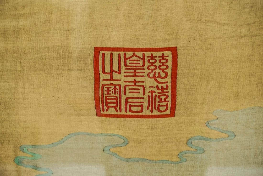 19/20TH C QING GUANGXU FRAMED CHINESE CRANE SILK KESI - 2