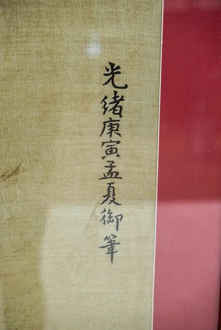 19/20TH C QING GUANGXU FRAMED CHINESE CRANE SILK KESI - 3