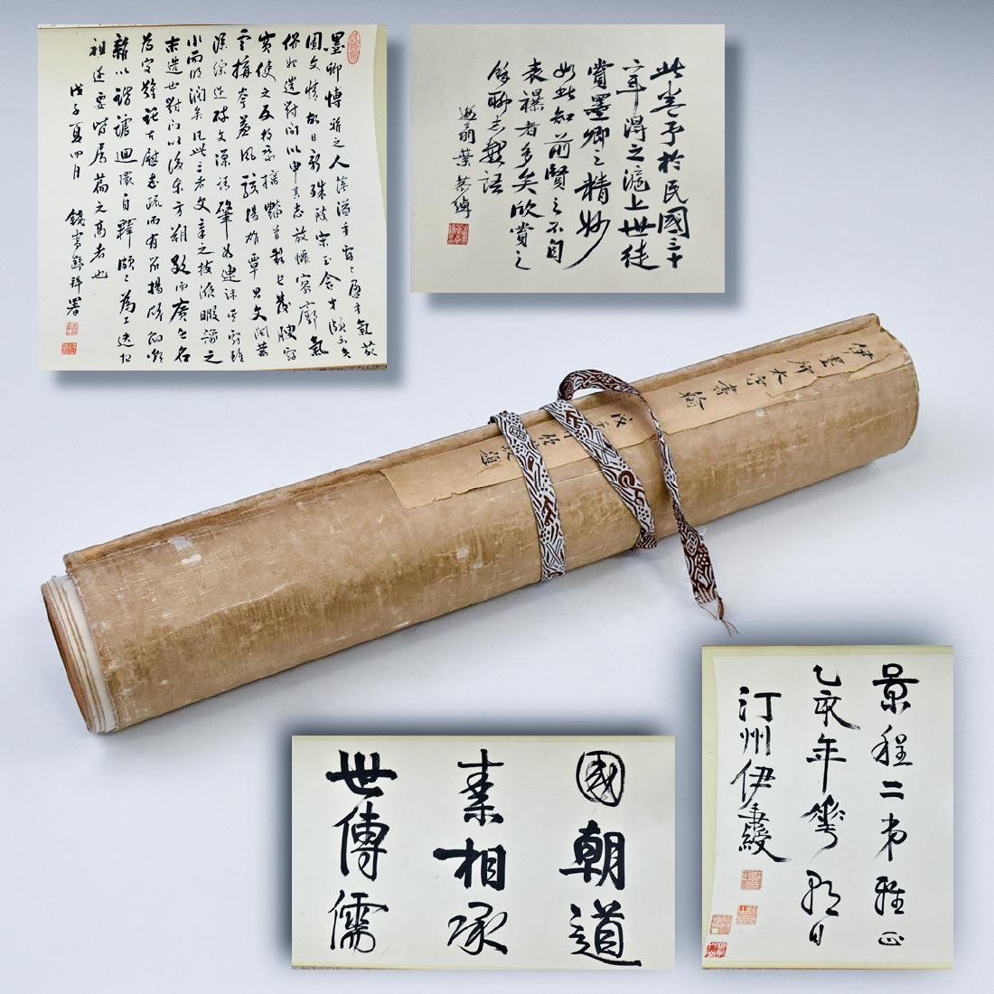 CHINESE LANDSCAPE CALLIGRAPHY LONG HAND SCROLL