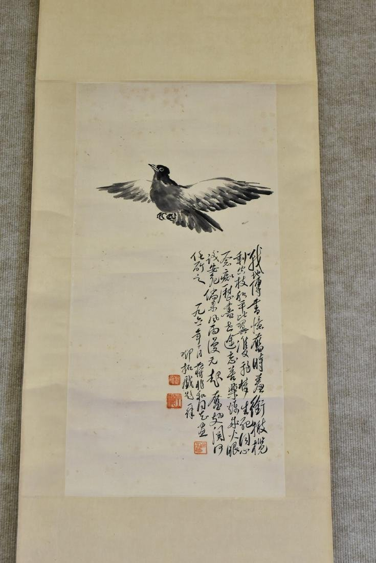 CHINESE PAINTING SCROLL OF BIRD - 2