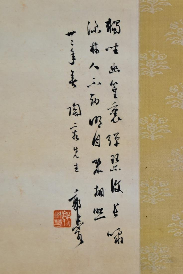 CHINESE PAINTING SCROLL OF BAMBOO - 3