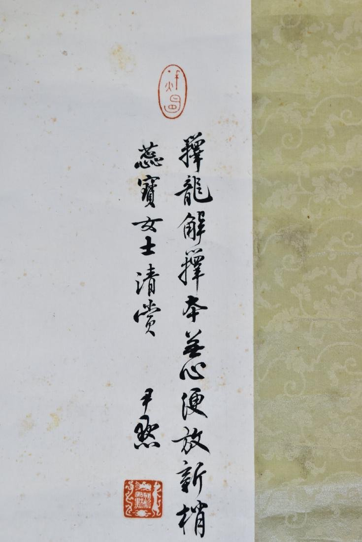 CHINESE PAINTING SCROLL OF BAMBOO - 6