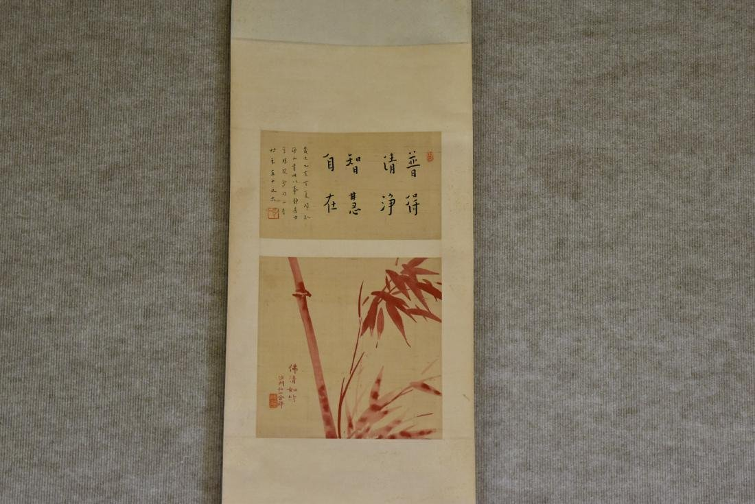 CHINESE PAINTING & CALLIGRAPHY SCROLL OF BAMBOO - 2