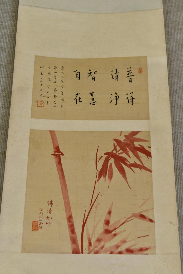 CHINESE PAINTING & CALLIGRAPHY SCROLL OF BAMBOO - 3