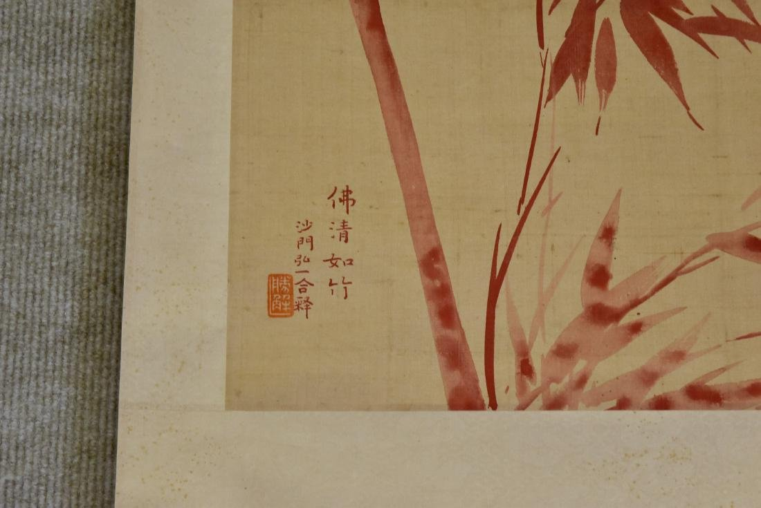 CHINESE PAINTING & CALLIGRAPHY SCROLL OF BAMBOO - 4