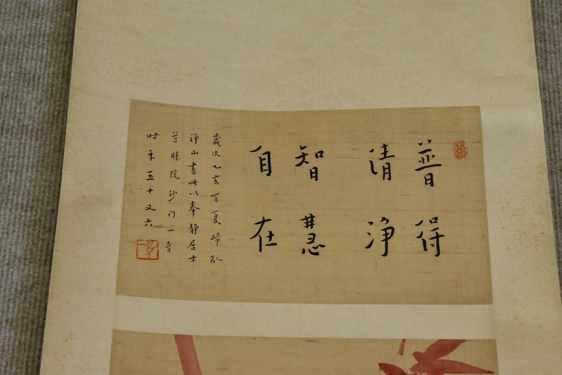CHINESE PAINTING & CALLIGRAPHY SCROLL OF BAMBOO - 5