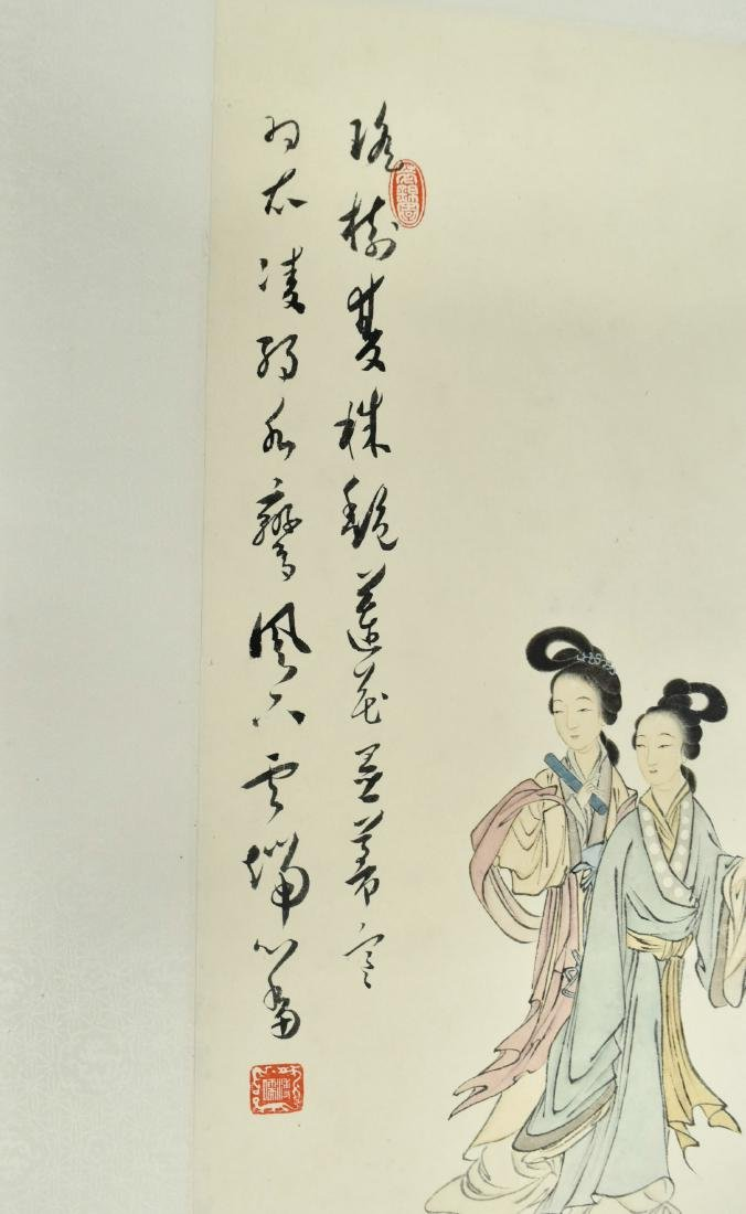 CHINESE PAINTING OF LADIES - 3