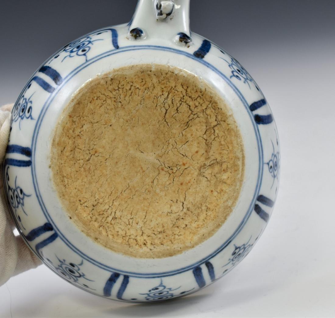 15 TH C YUAN DYNASTY BLUE & WHITE PORCELAIN WATER - 6