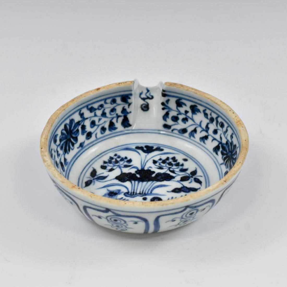 15 TH C YUAN DYNASTY BLUE & WHITE PORCELAIN WATER - 9