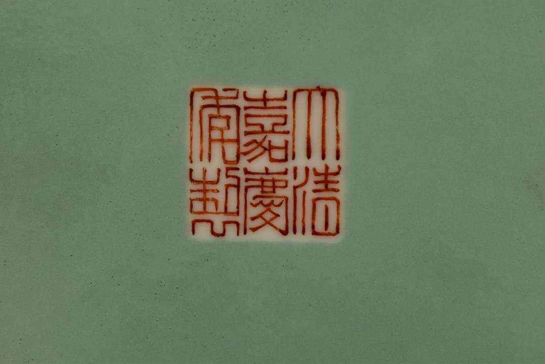 JIAQING CHINESE FAMILLE ROSE PIERCED RIM DISH - 3