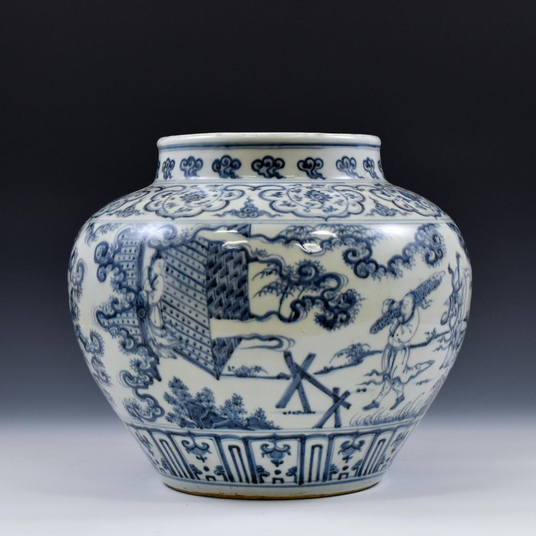 CHINESE MING BLUE AND WHITE JAR - 2