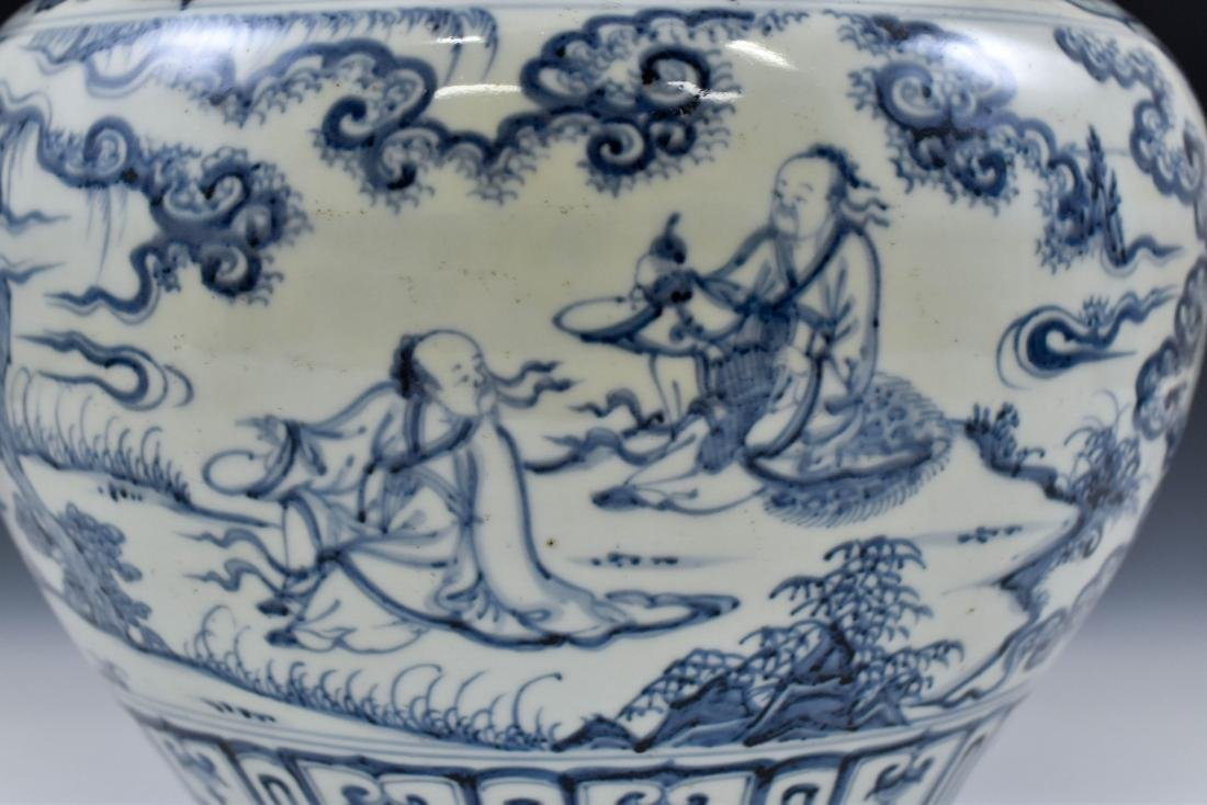 CHINESE MING BLUE AND WHITE JAR - 7