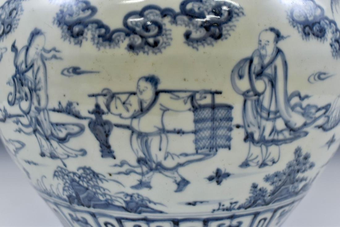 CHINESE MING BLUE AND WHITE JAR - 8