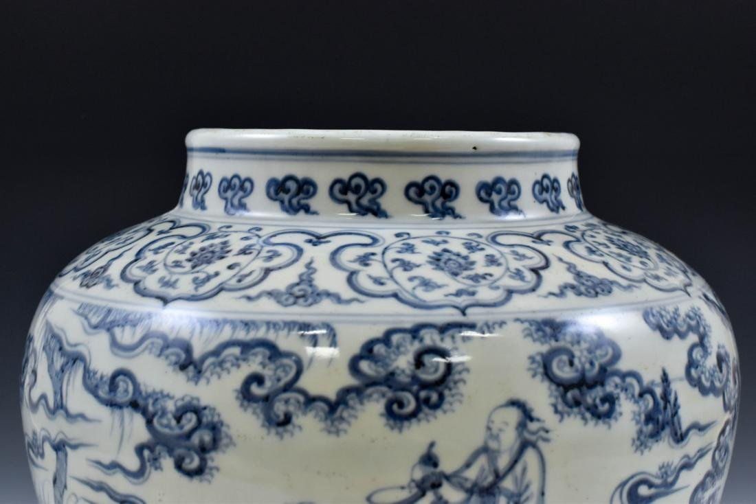 CHINESE MING BLUE AND WHITE JAR - 9