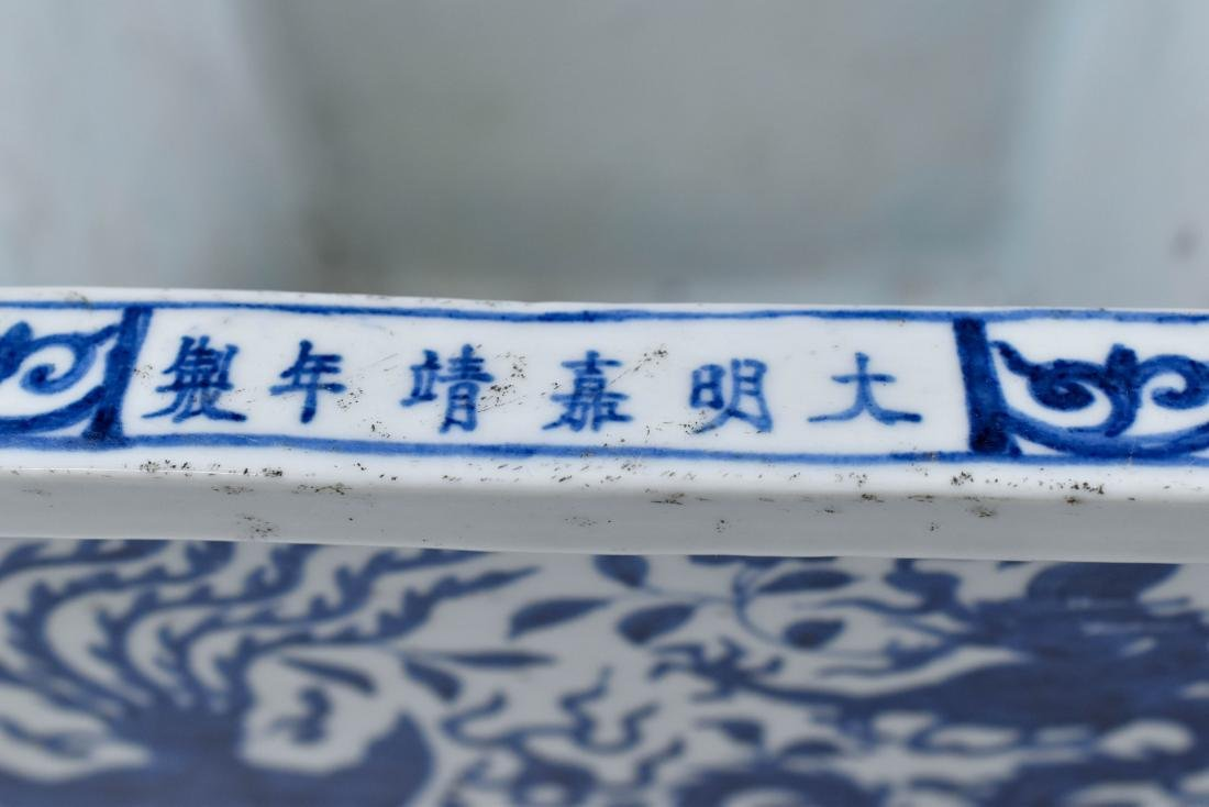 PAIR OF MING BLUE & WHITE DRAGON PHOENIX SQUARE PLANT - 3