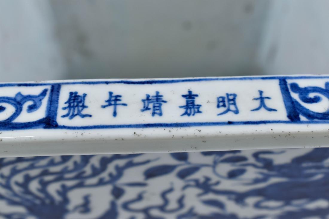 PAIR OF MING BLUE & WHITE DRAGON PHOENIX SQUARE PLANT - 4