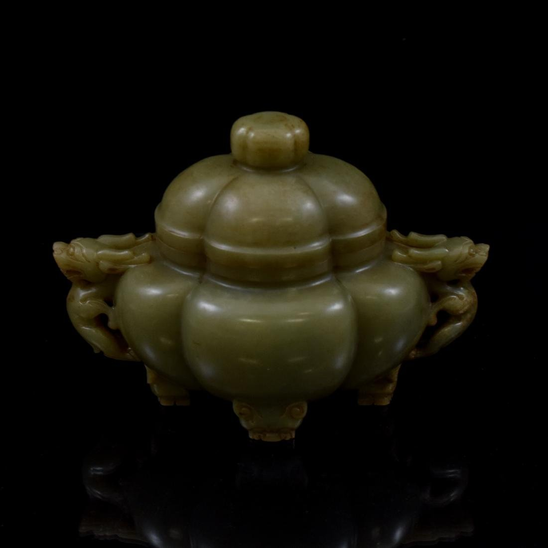 19TH C QUADRA-LOBED YELLOW JADE COVERED CENSER