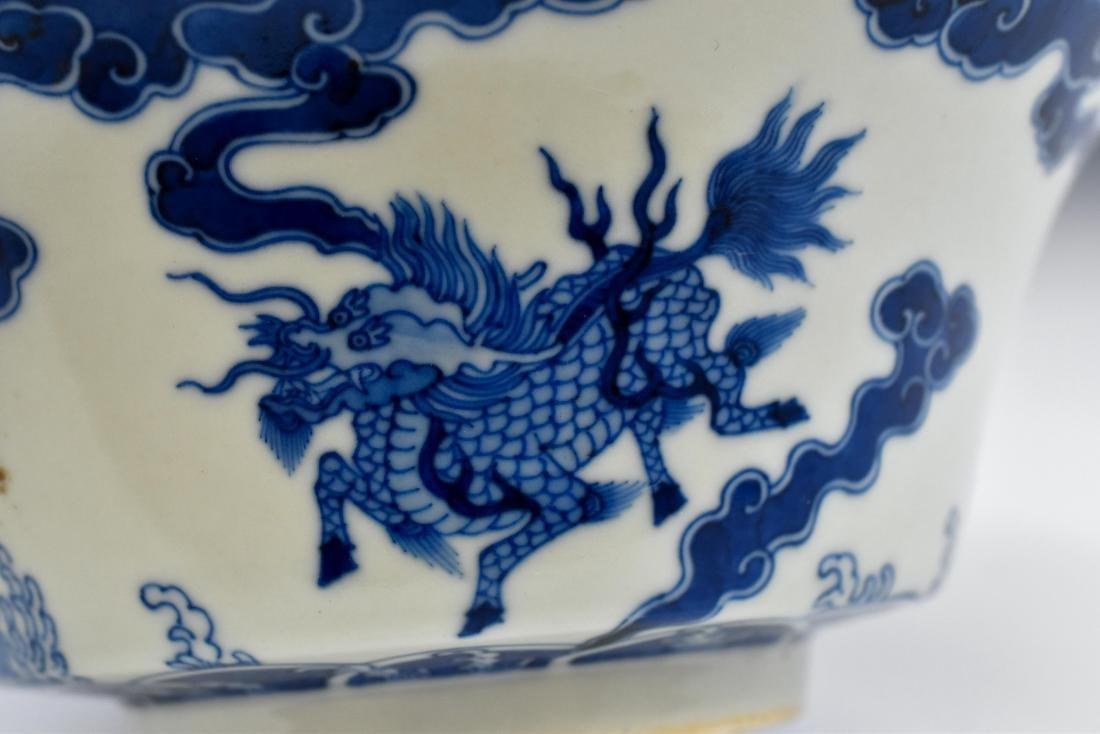 KANGXI BLUE & WHITE DRAGON BOWL - 10