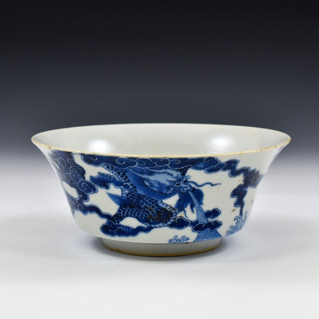 KANGXI BLUE & WHITE DRAGON BOWL