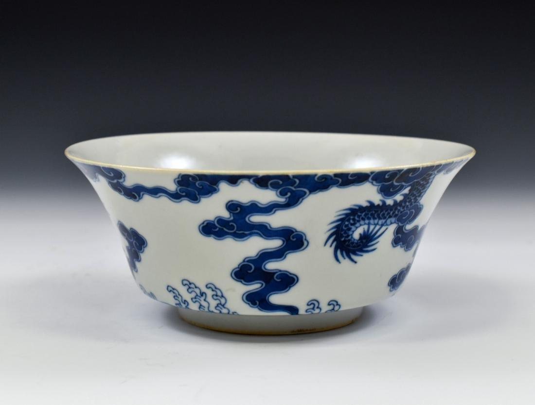 KANGXI BLUE & WHITE DRAGON BOWL - 4