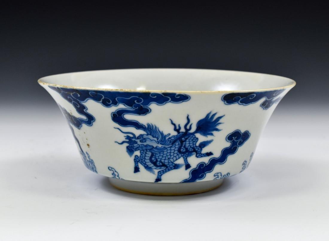 KANGXI BLUE & WHITE DRAGON BOWL - 5
