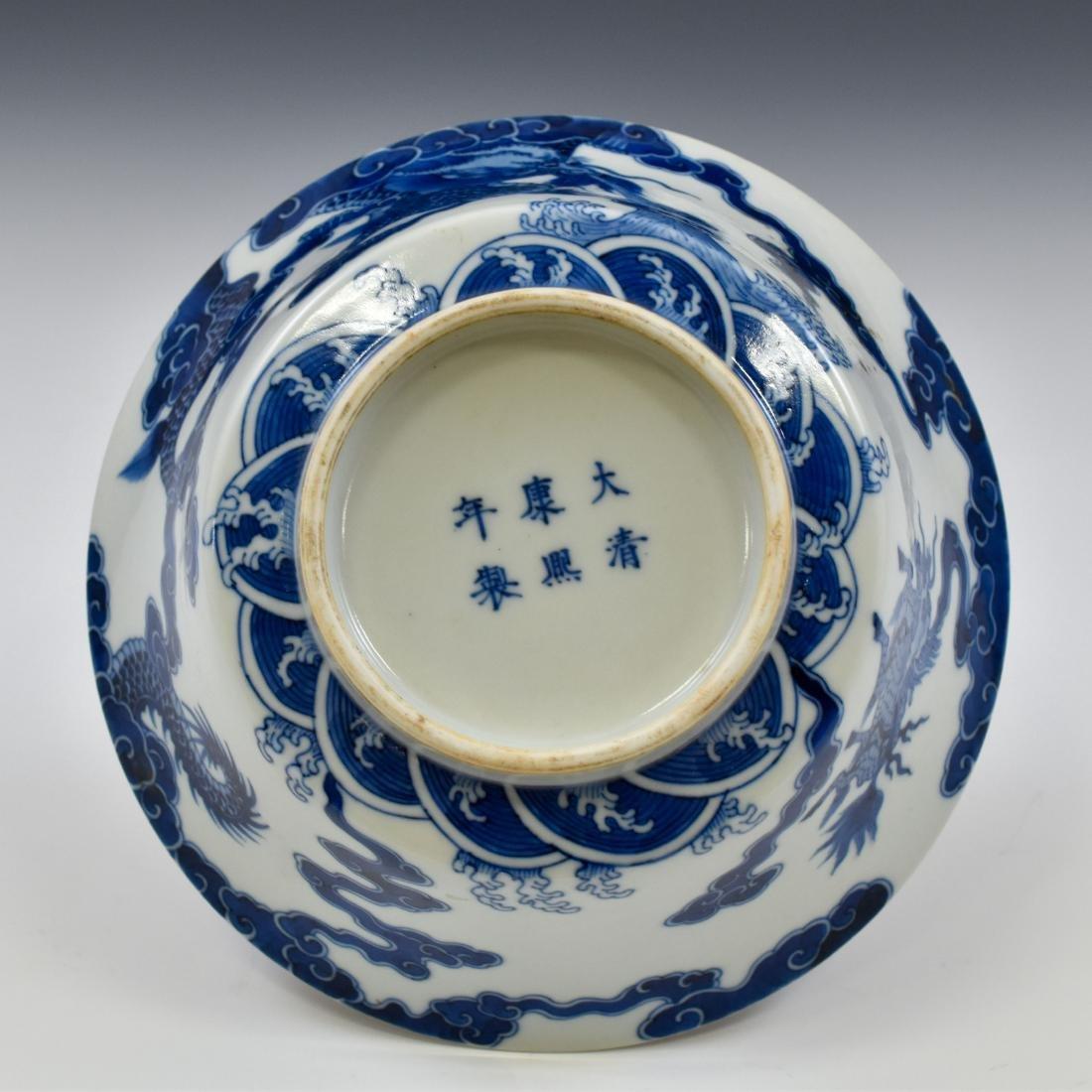 KANGXI BLUE & WHITE DRAGON BOWL - 6