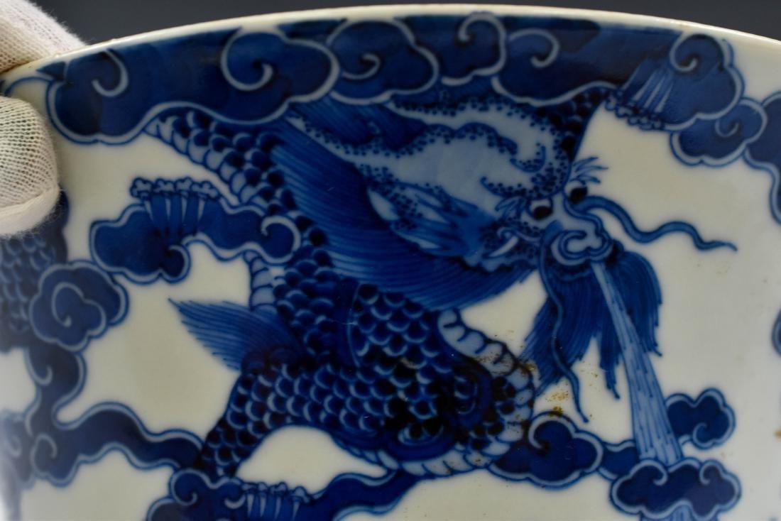 KANGXI BLUE & WHITE DRAGON BOWL - 8