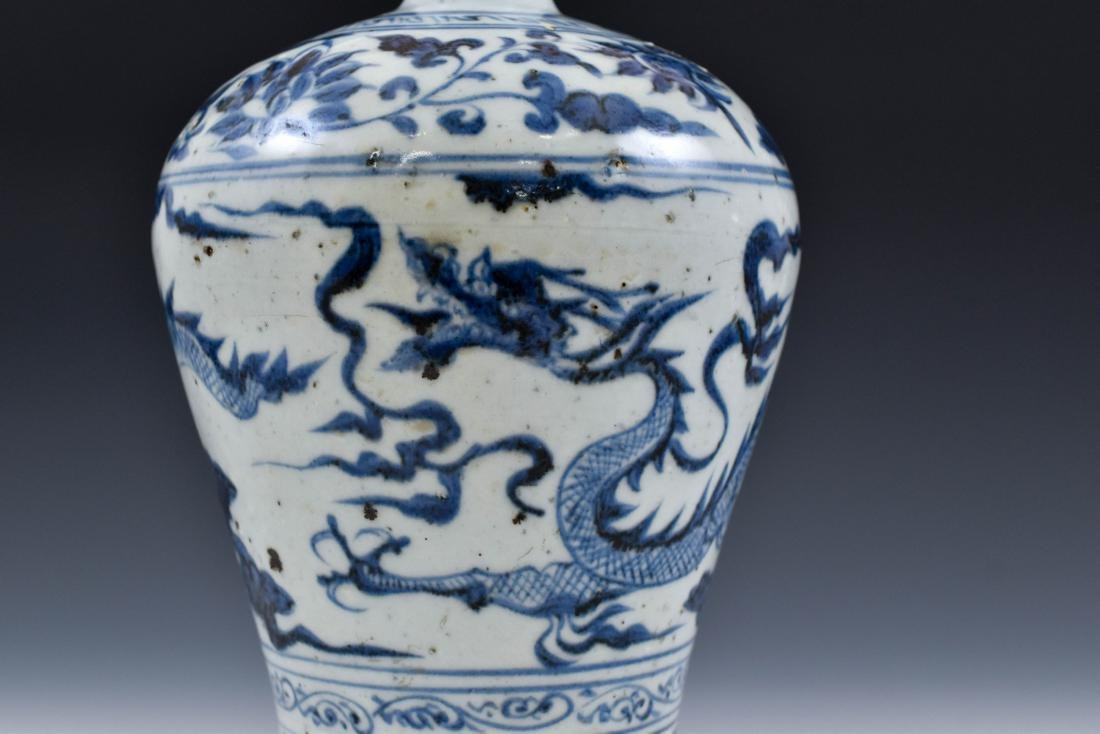 YUAN CHINESE BLUE & WHITE DRAGON MEIPING VASE - 7