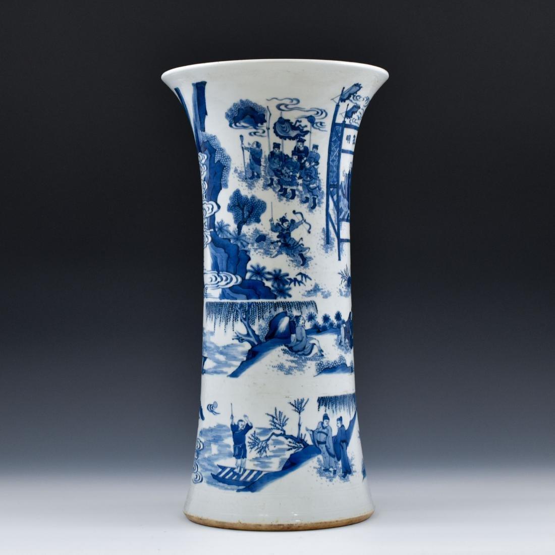 BLUE AND WHITE GU PORCELAIN VASE - 3