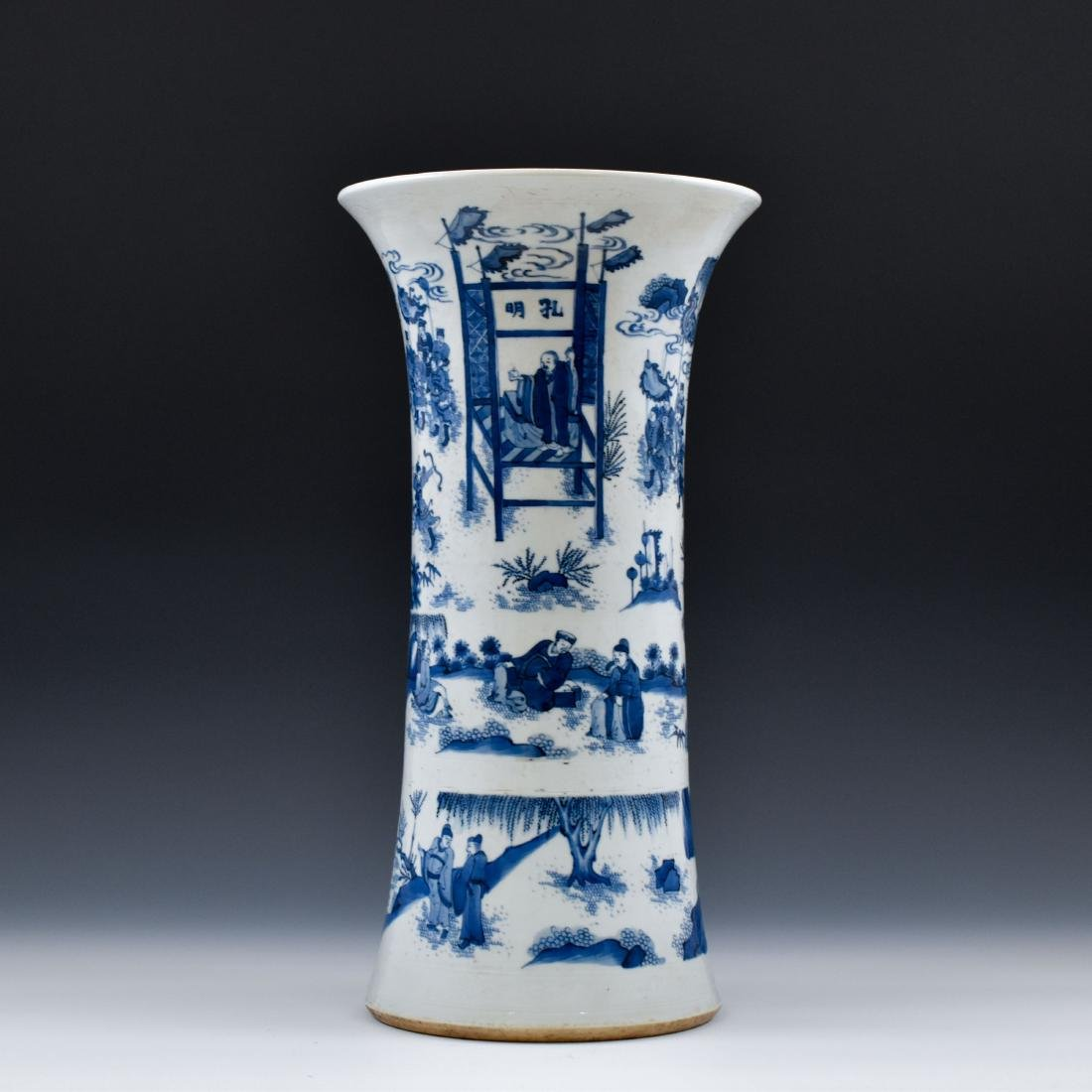 BLUE AND WHITE GU PORCELAIN VASE - 4
