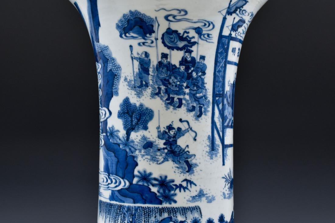 BLUE AND WHITE GU PORCELAIN VASE - 8