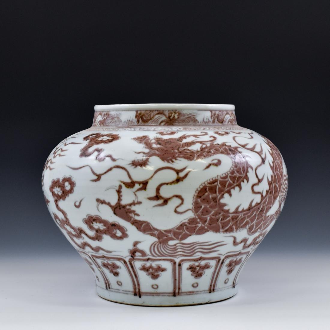 MING CHINESE RED DRAGON PORCELAIN JAR