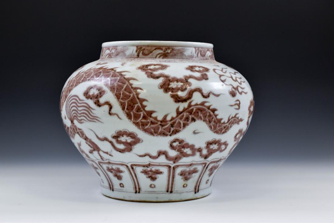 MING CHINESE RED DRAGON PORCELAIN JAR - 3