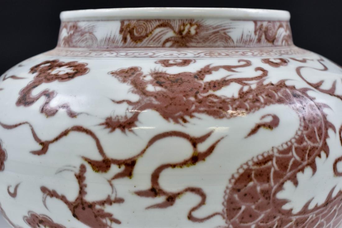 MING CHINESE RED DRAGON PORCELAIN JAR - 9