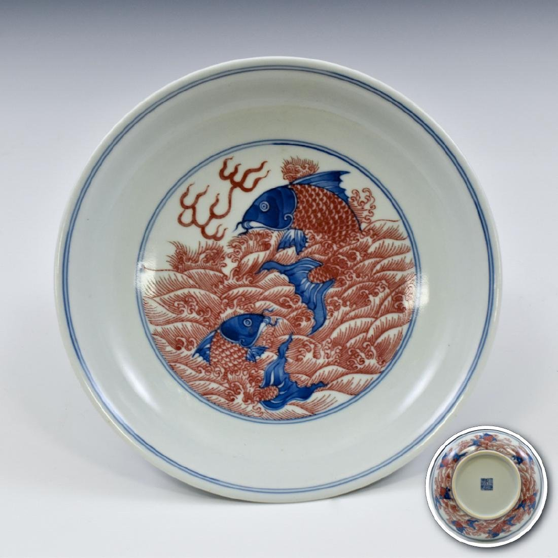 QING RED & BLUE GLAZED LEAPING FISH MOTIF PLATE