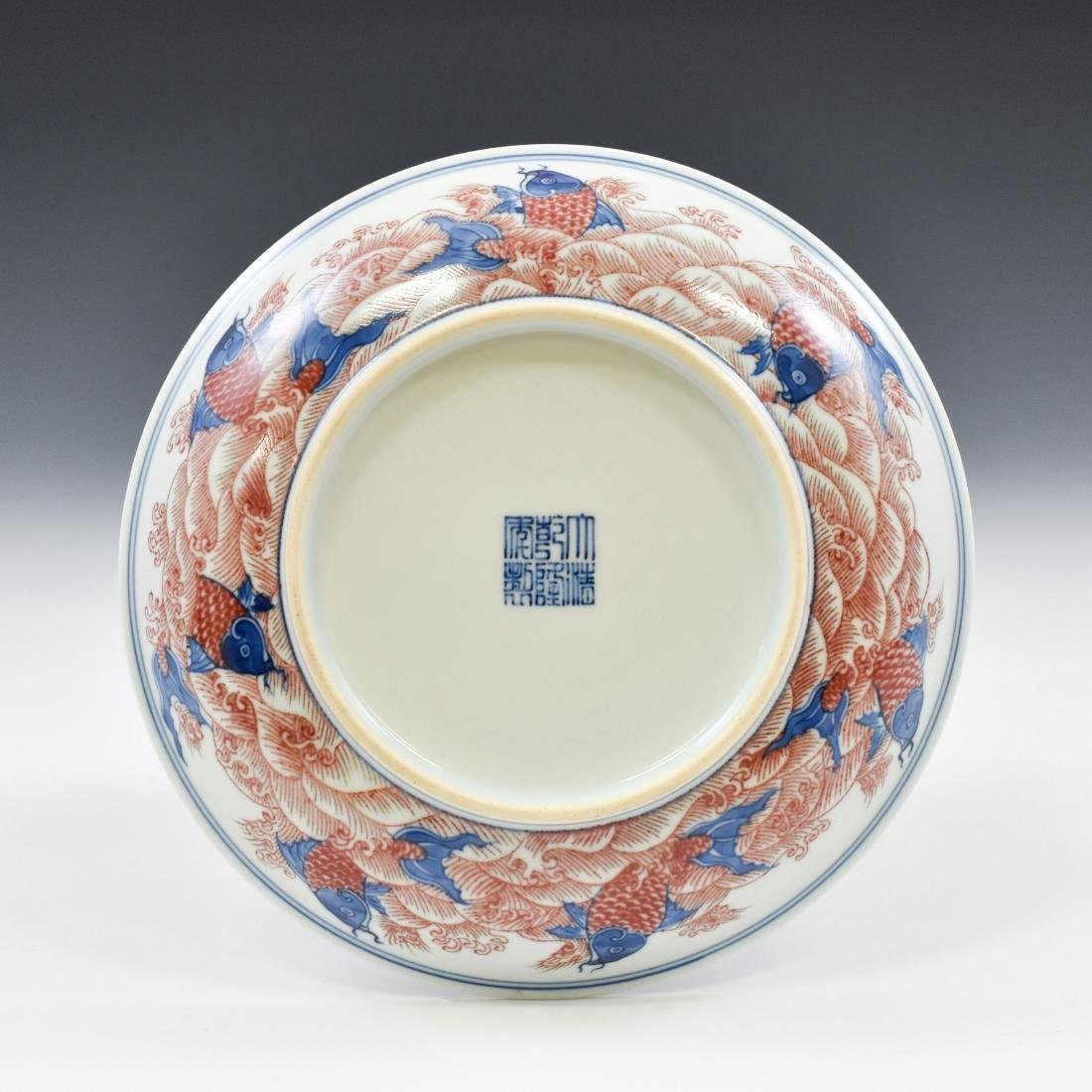QING RED & BLUE GLAZED LEAPING FISH MOTIF PLATE - 2