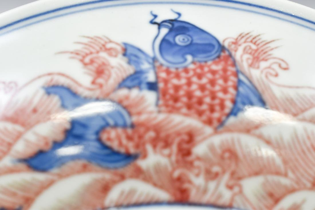 QING RED & BLUE GLAZED LEAPING FISH MOTIF PLATE - 4