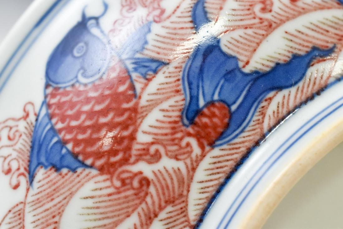QING RED & BLUE GLAZED LEAPING FISH MOTIF PLATE - 5