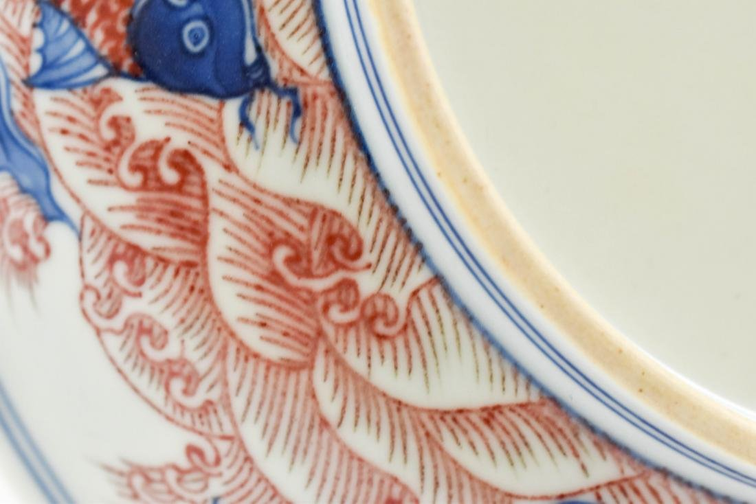 QING RED & BLUE GLAZED LEAPING FISH MOTIF PLATE - 6