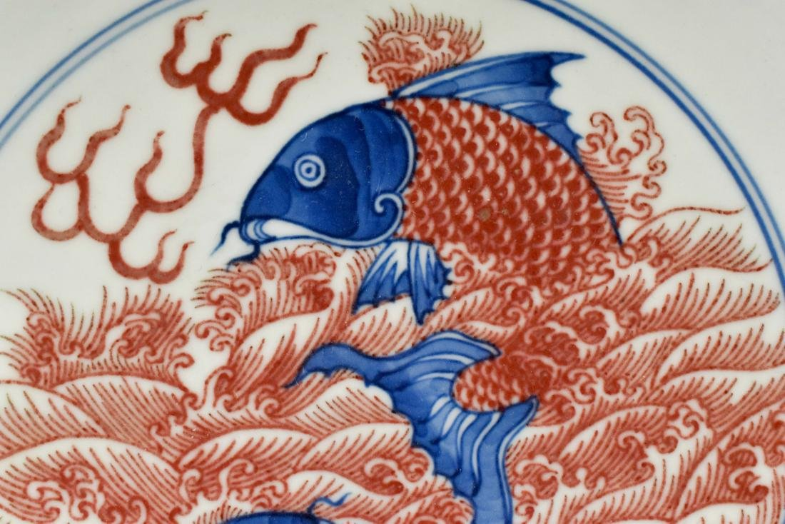 QING RED & BLUE GLAZED LEAPING FISH MOTIF PLATE - 7