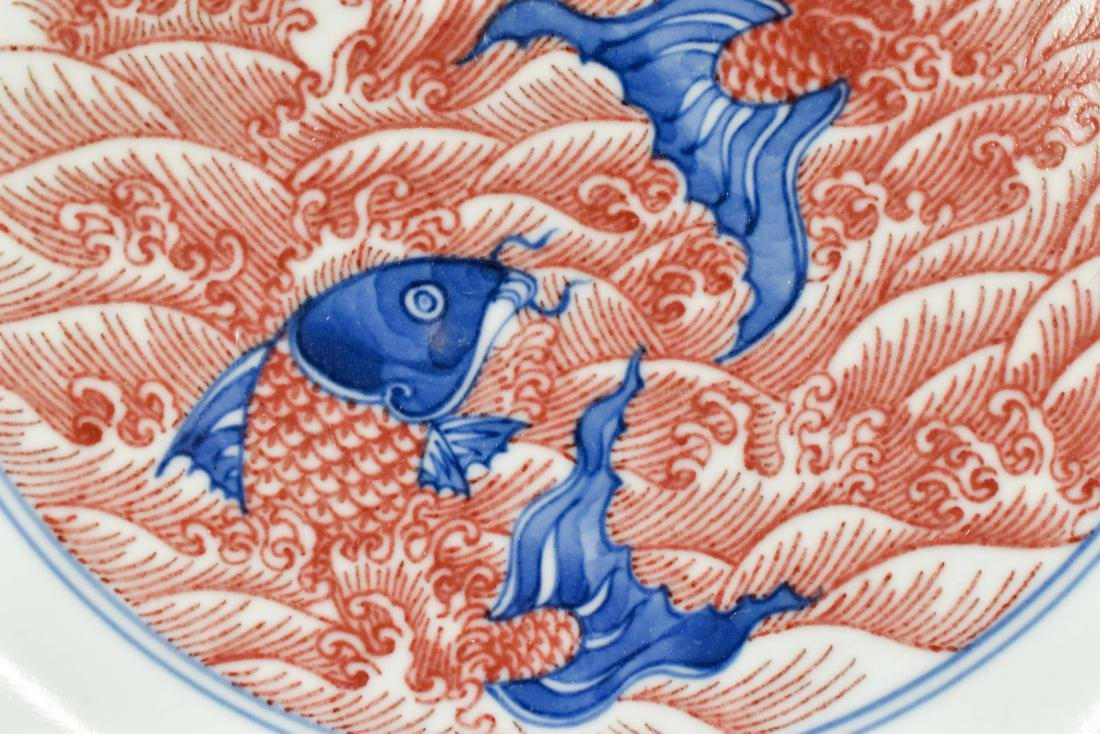 QING RED & BLUE GLAZED LEAPING FISH MOTIF PLATE - 8